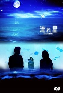 Nagareboshi - Poster / Capa / Cartaz - Oficial 3