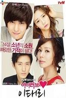 I Love Lee Tae Ri (아이러브 이태리)