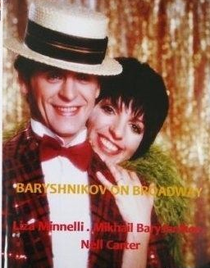 Baryshnikov na Broadway - Poster / Capa / Cartaz - Oficial 1