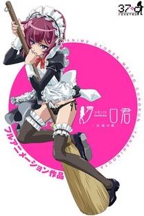 Shounen Maid Kuuro-kun: Tenshi no Uta - Poster / Capa / Cartaz - Oficial 2