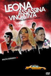 Leona: Assassina Vingativa - Poster / Capa / Cartaz - Oficial 1