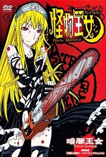Kaibutsu Oujo OVA - Poster / Capa / Cartaz - Oficial 1