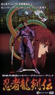 Ninja Gaiden (Ninja Ryuukenden)