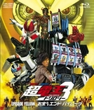 Kamen Rider × Kamen Rider × Kamen Rider The Movie: Cho-Den-O Trilogy – Episode Yellow: Treasure de End Pirates