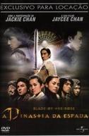A Dinastia da Espada (Chin Kei Bin 2 - Fa Tou Tai Kam)