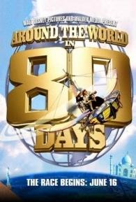 Volta ao Mundo em 80 Dias: Uma Aposta Muito Louca - Poster / Capa / Cartaz - Oficial 3