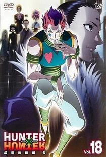 Hunter x Hunter II (Arco 4: York Shin) - Poster / Capa / Cartaz - Oficial 7