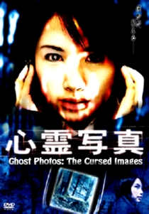 Ghost Photos: The Cursed Images - Poster / Capa / Cartaz - Oficial 1