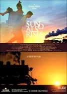 The Sun Also Rises (Tai Yang Zhao Chang Sheng Qi )