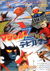 Mazinger Z contra Devilman - Poster / Capa / Cartaz - Oficial 1