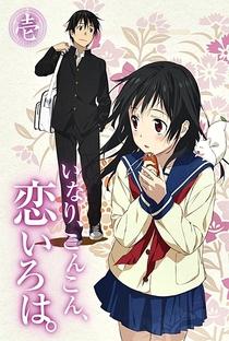 Inari, Konkon, Koi Iroha. - Poster / Capa / Cartaz - Oficial 4