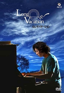 Long Vacation - Poster / Capa / Cartaz - Oficial 6