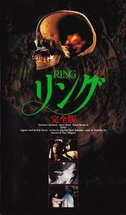 Ring: Kanzenban - Poster / Capa / Cartaz - Oficial 1