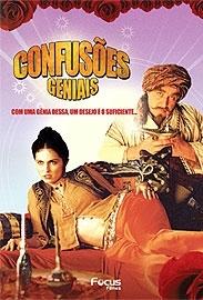 Confusões Geniais - Poster / Capa / Cartaz - Oficial 1