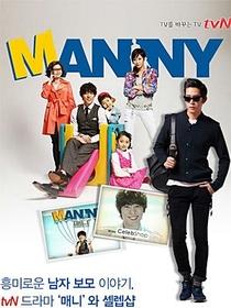 Manny - Poster / Capa / Cartaz - Oficial 5