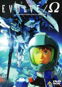 Gundam Evolve - Poster / Capa / Cartaz - Oficial 2