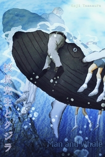 Kouchou-sensei to Kujira - Poster / Capa / Cartaz - Oficial 1