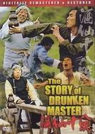 The Story of Drunken Master (Zui xia Su Qi Er)