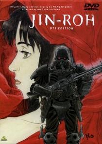 Jin Roh - Poster / Capa / Cartaz - Oficial 3