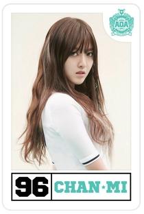 Chanmi - Poster / Capa / Cartaz - Oficial 1