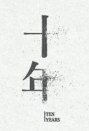 Ten Years - Poster / Capa / Cartaz - Oficial 1