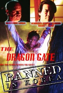 Dragon Gate - Poster / Capa / Cartaz - Oficial 1