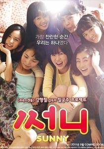 Sunny - Poster / Capa / Cartaz - Oficial 3