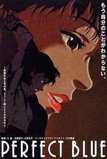 Perfect Blue - Poster / Capa / Cartaz - Oficial 22