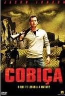 Cobiça (Greed)