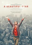 A Beautiful Star (Utsukushii Hoshi)