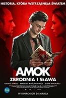 Amok (Amok)