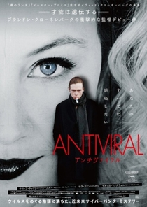 Antiviral - Poster / Capa / Cartaz - Oficial 4