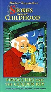 As Aventuras de Pinoquio - Poster / Capa / Cartaz - Oficial 2