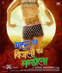Matru Ki Bijlee Ka Mandola - Poster / Capa / Cartaz - Oficial 2