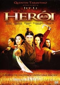 Herói - Poster / Capa / Cartaz - Oficial 4