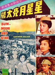 Sun, Moon and Star (Part 1) - Poster / Capa / Cartaz - Oficial 4