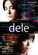 dele (ディーリー)