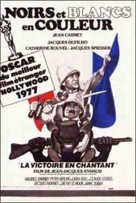 Preto e Branco em Cores - Poster / Capa / Cartaz - Oficial 2