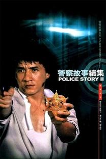 Police Story 2 - Codinome Radical - Poster / Capa / Cartaz - Oficial 4