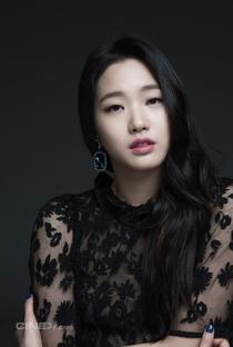 Kim Go Eun - Poster / Capa / Cartaz - Oficial 3