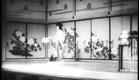 Kagamijishi, 1936