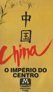 China - O Império do Centro - Poster / Capa / Cartaz - Oficial 1
