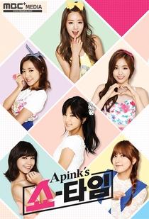 A Pink Showtime - Poster / Capa / Cartaz - Oficial 1