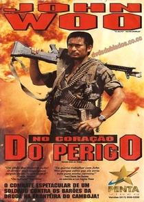 No Coração do Perigo - Poster / Capa / Cartaz - Oficial 1