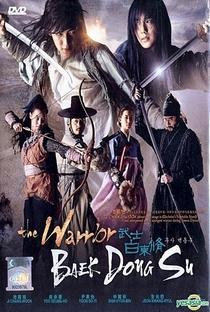 Warrior Baek Dong Soo - Poster / Capa / Cartaz - Oficial 8