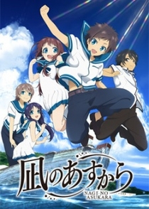 Nagi No Asukara - Poster / Capa / Cartaz - Oficial 1