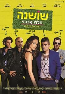 Kicking Out Shoshana - Poster / Capa / Cartaz - Oficial 1