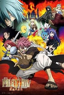 Fairy Tail: Houou no Miko - Poster / Capa / Cartaz - Oficial 1