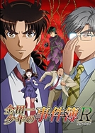 Kindaichi Shounen no Jikenbo R (2ª Temporada)