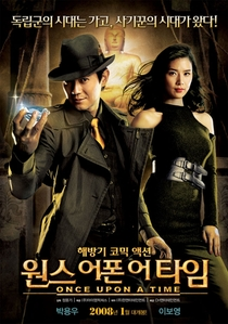 Once Upon a Time in Korea - Poster / Capa / Cartaz - Oficial 1